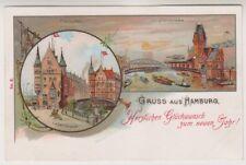 Germany postcard - Gruss aus Hamburg (Freihafen, Lagerhauser, Jungfernbrucke)