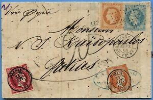 Frankreich 1868 Nachporto-Brief Marseille Patras Griechenland Hermes-Köpfe / 16
