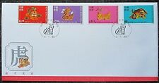 Hong Kong-China 1998 Year of The Tiger Set on First Day Cover.