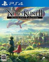 Ni no Kuni II Revenant Kingdom Normal Edition