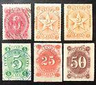 Nevada State Revenue Tax Stamps Lot of 6 Used & Unused