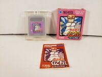 Double Dragon II 2 Nintendo Game Boy GB Japan Import Complete in Box CIB