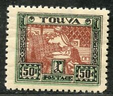Tannu Tuva. 3rd issue. Year 1927. Sc. 26a. Perf. 10 all around. MLHOG. CV $20+