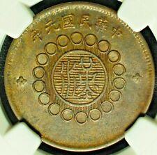 1912 China Republic SZECHUAN 10 Cash BRASS NGC AU 58.Year 1. 民國元年 漢 軍政府造 四川銅幣 十文