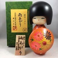 "Japanese KOKESHI Wooden Doll 6.5""H Girl Orange Umbrella Ameagari Made in Japan"