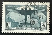 France #C17 Used CDS CV$130.00 Airplane and Globe over South Atlantic