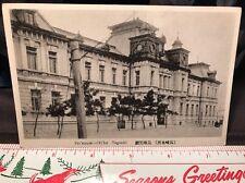 Vintage Office Building Nagasaki Japan~Real Photo/Postcard~RPPC 🇺🇸