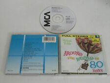 AROUND THE WORLD IN 80 DAYS/SOUNDTRACK/VICTOR YOUNG(MCA MCAD 31134)CD ALBUM