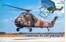 ISRAEL 2020 AIR FORCE HELICOPTERS  SIKORSKY H- 34 ATM LABEL MAXIMUM CARD