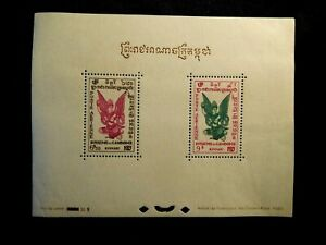 CAMBODIA Presentation PROOF Stamp Sheet Scott C6a MNH
