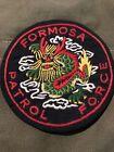Original Korean War Formosa Patrol Force Patch Japanese Hand Made US Navy '50-55Reproductions - 156441