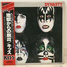 KISS / DYNASTY JAPAN ISSUE LP W/OBI, BOOKLET
