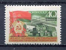 38254) RUSSIA 1957 MNH** Nuovi** October Revolution-
