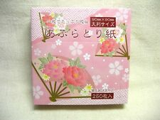 Oil Blotting Paper 90 mm 250 Sheets x 2 boxes Japan Brand New