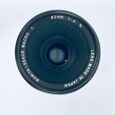Mamiya 80mm lens 1.4 with caps