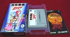 Super Famicom: Far East of Eden Zero - Tengai Makyo Zero  - Hudson 1995
