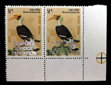 More details for nepal 1999 bird canford school expedition double opt with normal nr578