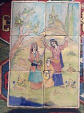 New listing Six Vintage Hand Painted Art Ceramic Tiles from Afghanistan
