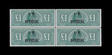 """***REPLICA*** of BLOCK of GB 1902-11 EDVII £1 green """" I.R. Official """" SG O27"""