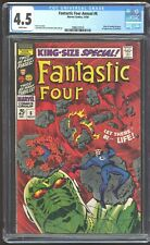 Fantastic Four Annual #6 Marvel 1968 CGC 4.5 VG+ 1st Annihilus/Franklin Richards