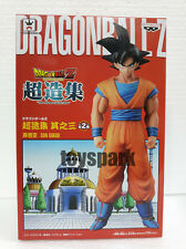 BANPRESTO Dragonball Z Super Struction Collection Chouzoushu #3 SON GOKOU goku
