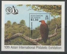 SOLOMON ISLANDS SGMS869 1996 ASIAN STAMP EXHIBITION MNH