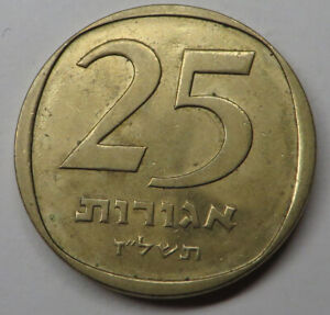 Israel 25 Agorot JE5737 (1977)(j) Aluminum-Bronze KM#27 UNC