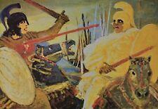 Salvatore Fiume, Morte di Camilla, litografia 60x80cm, firmata