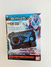 SG Candy Toy Shooting Wolf Progrise Key Kamen Masked Rider Zero One
