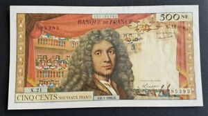 FRANCE - FRANCIA - FRENCH NOTE - BILLET DE 500NF MOLIERE DU 8/1/1965.