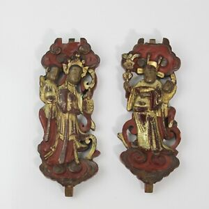 SET OF TWO VINTAGE ORIENTAL FAMILY DIVINITY GILT GOLD MAROON WOODEN WALL PLAQUES