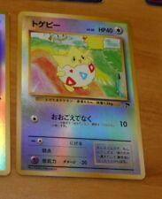POKEMON JAPANESE CARD HOLO CARTE 059//080 TOGEPI 1ST 1ED JAPAN NM