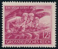DR 1945, MiNr. 908 X, tadellos postfrisch, gepr. Schlegel, Mi. 85,-