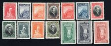 Turkey 1926 complete set of stamps Mi#843-856 MH CV=250€