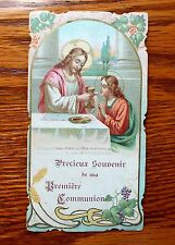 ANTIQUE 1912 DIE CUT HOLY CARD JESUS GIVE THE FIRST COMMUNION TO YOUNG GIRL
