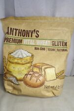 New listing Anthony's Vital Wheat Gluten 4 lb High in Protein Vegan Non Gmo Keto Low 7/21