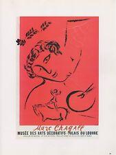 """1989 VINTAGE """"CHAGALL MUSEE DES ARTS DECORATIFS"""" MOURLOT MINI POSTER COLOR Litho"""