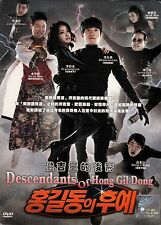 The Descendants of Hong Gil-dong (2009) DVD Korean Movie English Sub _All Region