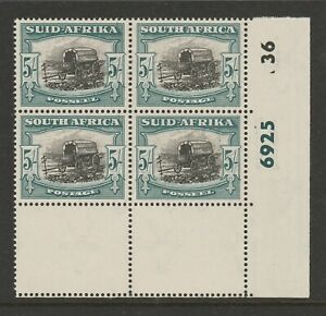 South Africa 1947-54 5/- Black & pale blue-green with Rain flaw SG 122a Mint.