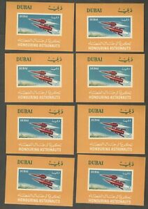 AOP Dubai 1964 Space Honoring Astronauts MS x 10 MNH Michel Block 14 Euro 75