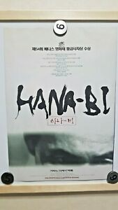 TAKESHI KITANO HANABI MOVIE A2 SIZE POSTER free shipping 1 page from South Korea