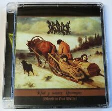 DRUDKH - BLOOD IN OUR WELLS scare numbered original release cd album