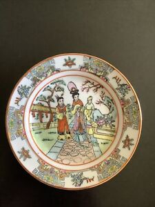 """Chinese  porcelain plate Highly collectible as pictured 6"""""""