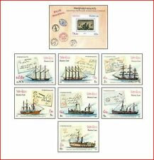LAO8703 Sailing 7 stamps and block MNH LAOS 1987