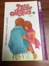 Made In Heaven by Ami Sakurai, Volume 2 Manga in English!
