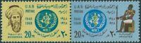 Egypt 1968 SG955-956 WHO set MNH