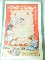 LADIES HOME JOURNAL Feb 1917 MAGAZINE ILLUSTRATED AD Valentine Hinds Honey
