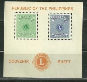 PHILIPPINES C72A MNH SOUVENIR SHEET LIONS CLUB CONVENTION 1950