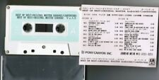 CARPENTERS Best Of+Original Master Karaoke JAPAN PROMO-ONLY ADVANCED CASSETTE