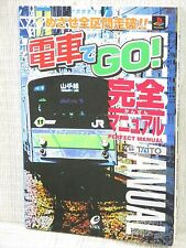 DENSHA DE GO Perfect Manual Guide Japanese Book PS EX37*